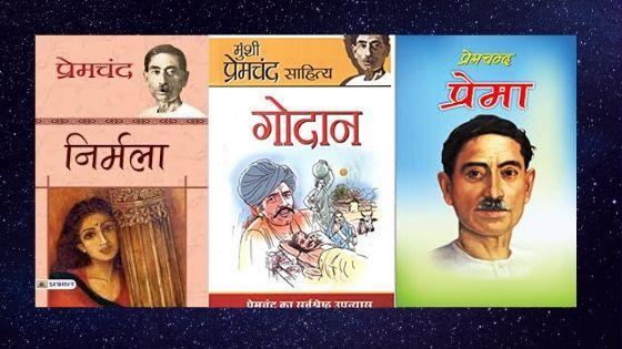 10 Munshi Premchand Books you should definitely read!