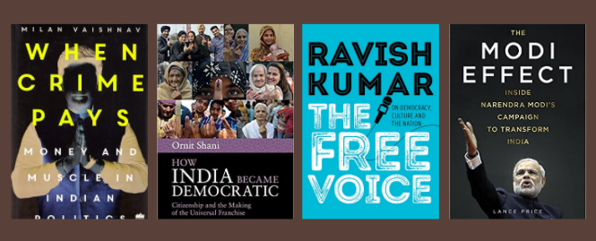 Books on Indian Politics that are a must-read!