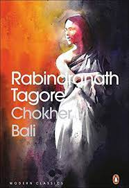 Buy Chokher Bali Book Online at Low Prices in India | Chokher Bali Reviews  & Ratings - Amazon.in